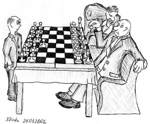 download книгу шахматы дебюты: